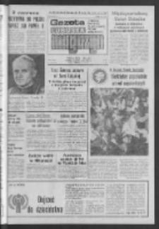Gazeta Lubuska : magazyn : dziennik Polskiej Zjednoczonej Partii Robotniczej : Zielona Góra - Gorzów R. XXVII Nr 122 (1/2/3 czerwca 1979). - Wyd. A