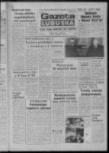 Gazeta Lubuska : dziennik Polskiej Zjednoczonej Partii Robotniczej : Zielona Góra - Gorzów R. XXVII Nr 132 (15 czerwca 1979). - Wyd. A