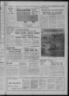 Gazeta Lubuska : magazyn : dziennik Polskiej Zjednoczonej Partii Robotniczej : Zielona Góra - Gorzów R. XXVII Nr 133 (16/17 czerwca 1979). - Wyd. A