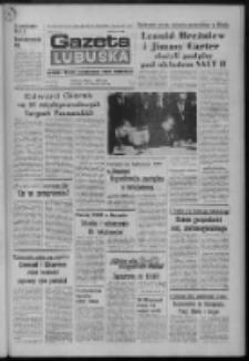 Gazeta Lubuska : dziennik Polskiej Zjednoczonej Partii Robotniczej : Zielona Góra - Gorzów R. XXVII Nr 135 (19 czerwca 1979). - Wyd. A