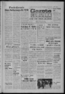 Gazeta Lubuska : dziennik Polskiej Zjednoczonej Partii Robotniczej : Zielona Góra - Gorzów R. XXVII Nr 136 (20 czerwca 1979). - Wyd. A