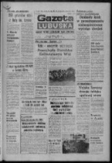 Gazeta Lubuska : dziennik Polskiej Zjednoczonej Partii Robotniczej : Zielona Góra - Gorzów R. XXVII Nr 137 (21 czerwca 1979). - Wyd. A