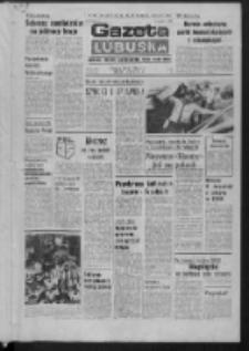 Gazeta Lubuska : dziennik Polskiej Zjednoczonej Partii Robotniczej : Zielona Góra - Gorzów R. XXVII Nr 148 (4 lipca 1979). - Wyd. A