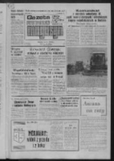 Gazeta Lubuska : magazyn : dziennik Polskiej Zjednoczonej Partii Robotniczej : Zielona Góra - Gorzów R. XXVII Nr 151 (7/8 lipca 1979). - Wyd. A