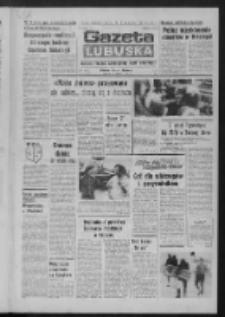 Gazeta Lubuska : dziennik Polskiej Zjednoczonej Partii Robotniczej : Zielona Góra - Gorzów R. XXVII Nr 154 (11 lipca 1979). - Wyd. A