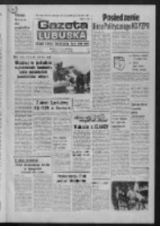 Gazeta Lubuska : dziennik Polskiej Zjednoczonej Partii Robotniczej : Zielona Góra - Gorzów R. XXVII Nr 156 (13 lipca 1979). - Wyd. A