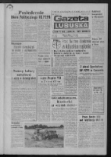 Gazeta Lubuska : dziennik Polskiej Zjednoczonej Partii Robotniczej : Zielona Góra - Gorzów R. XXVII Nr 160 (18 lipca 1979). - Wyd. A