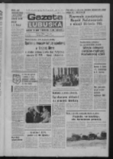 Gazeta Lubuska : dziennik Polskiej Zjednoczonej Partii Robotniczej : Zielona Góra - Gorzów R. XXVII Nr 161 (19 lipca 1979). - Wyd. A