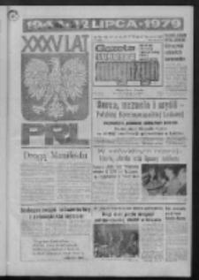 Gazeta Lubuska : magazyn : dziennik Polskiej Zjednoczonej Partii Robotniczej : Zielona Góra - Gorzów R. XXVII Nr 162 (20/21/22 lipca 1979). - Wyd. A