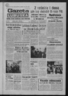 Gazeta Lubuska : dziennik Polskiej Zjednoczonej Partii Robotniczej : Zielona Góra - Gorzów R. XXVII Nr 163 (23 lipca 1979). - Wyd. A