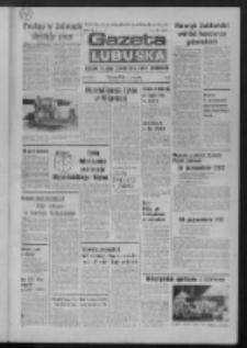 Gazeta Lubuska : dziennik Polskiej Zjednoczonej Partii Robotniczej : Zielona Góra - Gorzów R. XXVII Nr 164 (24 lipca 1979). - Wyd. A
