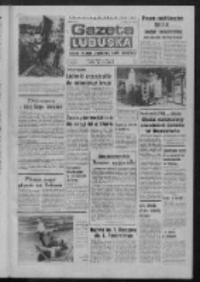 Gazeta Lubuska : dziennik Polskiej Zjednoczonej Partii Robotniczej : Zielona Góra - Gorzów R. XXVII Nr 165 (25 lipca 1979). - Wyd. A