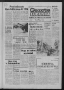 Gazeta Lubuska : dziennik Polskiej Zjednoczonej Partii Robotniczej : Zielona Góra - Gorzów R. XXVII Nr 171 (1 sierpnia 1979). - Wyd. A