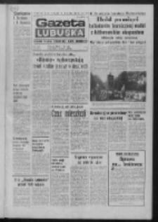 Gazeta Lubuska : dziennik Polskiej Zjednoczonej Partii Robotniczej : Zielona Góra - Gorzów R. XXVII Nr 172 (2 sierpnia 1979). - Wyd. A