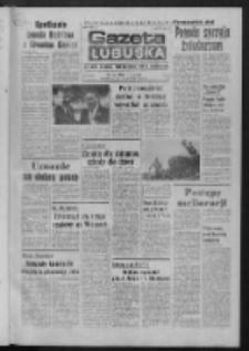 Gazeta Lubuska : dziennik Polskiej Zjednoczonej Partii Robotniczej : Zielona Góra - Gorzów R. XXVII Nr 174 (6 sierpnia 1979). - Wyd. A