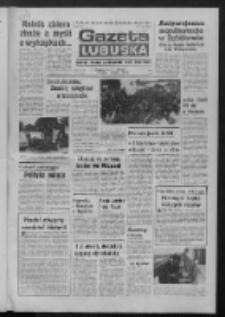 Gazeta Lubuska : dziennik Polskiej Zjednoczonej Partii Robotniczej : Zielona Góra - Gorzów R. XXVII Nr 181 (14 sierpnia 1979). - Wyd. A