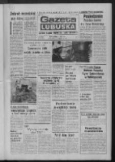 Gazeta Lubuska : dziennik Polskiej Zjednoczonej Partii Robotniczej : Zielona Góra - Gorzów R. XXVII Nr 183 (16 sierpnia 1979). - Wyd. A