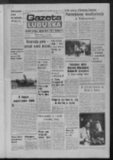 Gazeta Lubuska : dziennik Polskiej Zjednoczonej Partii Robotniczej : Zielona Góra - Gorzów R. XXVII Nr 184 (17 sierpnia 1979). - Wyd. A