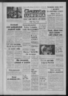 Gazeta Lubuska : dziennik Polskiej Zjednoczonej Partii Robotniczej : Zielona Góra - Gorzów R. XXVII Nr 187 (21 sierpnia 1979). - Wyd. A
