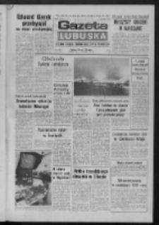 Gazeta Lubuska : dziennik Polskiej Zjednoczonej Partii Robotniczej : Zielona Góra - Gorzów R. XXVII Nr 189 (23 sierpnia 1979). - Wyd. A