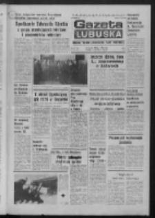 Gazeta Lubuska : dziennik Polskiej Zjednoczonej Partii Robotniczej : Zielona Góra - Gorzów R. XXVII Nr 190 (24 sierpnia 1979). - Wyd. A