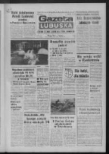 Gazeta Lubuska : dziennik Polskiej Zjednoczonej Partii Robotniczej : Zielona Góra - Gorzów R. XXVII Nr 192 (27 sierpnia 1979). - Wyd. A