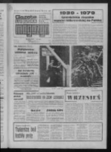 Gazeta Lubuska : magazyn : dziennik Polskiej Zjednoczonej Partii Robotniczej : Zielona Góra - Gorzów R. XXVII Nr 197 (1/2 września 1979). - Wyd. A