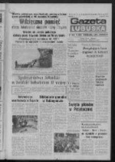 Gazeta Lubuska : dziennik Polskiej Zjednoczonej Partii Robotniczej : Zielona Góra - Gorzów R. XXVII Nr 198 (3 września 1979). - Wyd. A