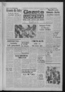 Gazeta Lubuska : dziennik Polskiej Zjednoczonej Partii Robotniczej : Zielona Góra - Gorzów R. XXVII Nr 200 (5 września 1979). - Wyd. A
