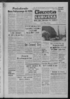 Gazeta Lubuska : dziennik Polskiej Zjednoczonej Partii Robotniczej : Zielona Góra - Gorzów R. XXVII Nr 205 (12 września 1979). - Wyd. A