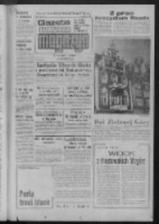 Gazeta Lubuska : magazyn : dziennik Polskiej Zjednoczonej Partii Robotniczej : Zielona Góra - Gorzów R. XXVII Nr 208 (15/16 września 1979). - Wyd. A