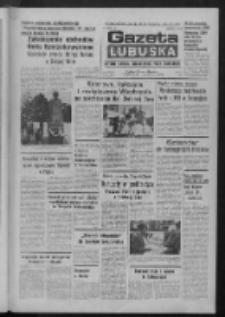 Gazeta Lubuska : dziennik Polskiej Zjednoczonej Partii Robotniczej : Zielona Góra - Gorzów R. XXVII Nr 209 (17 września 1979). - Wyd. A