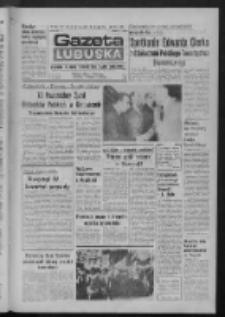 Gazeta Lubuska : dziennik Polskiej Zjednoczonej Partii Robotniczej : Zielona Góra - Gorzów R. XXVII Nr 210 (18 września 1979). - Wyd. A