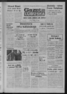 Gazeta Lubuska : dziennik Polskiej Zjednoczonej Partii Robotniczej : Zielona Góra - Gorzów R. XXVII Nr 213 (21 września 1979). - Wyd. A