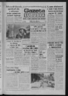 Gazeta Lubuska : dziennik Polskiej Zjednoczonej Partii Robotniczej : Zielona Góra - Gorzów R. XXVII Nr 216 (25 września 1979). - Wyd. A