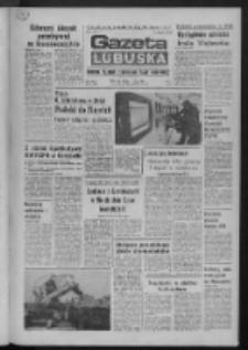 Gazeta Lubuska : dziennik Polskiej Zjednoczonej Partii Robotniczej : Zielona Góra - Gorzów R. XXVII Nr 219 (28 września 1979). - Wyd. A