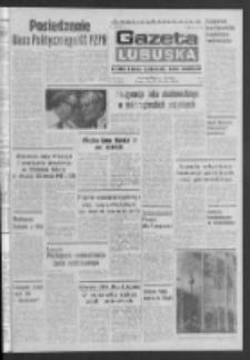 Gazeta Lubuska : dziennik Polskiej Zjednoczonej Partii Robotniczej : Zielona Góra - Gorzów R. XXVII Nr 223 (3 października 1979). - Wyd. A