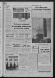 Gazeta Lubuska : magazyn : dziennik Polskiej Zjednoczonej Partii Robotniczej : Zielona Góra - Gorzów R. XXVII Nr 225 (5/6/7 października 1979). - Wyd. A