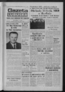 Gazeta Lubuska : dziennik Polskiej Zjednoczonej Partii Robotniczej : Zielona Góra - Gorzów R. XXVII Nr 226 (8 października 1979). - Wyd. A
