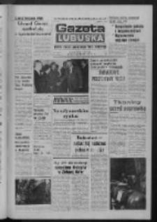 Gazeta Lubuska : dziennik Polskiej Zjednoczonej Partii Robotniczej : Zielona Góra - Gorzów R. XXVII Nr 233 (16 października 1979). - Wyd. A