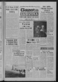 Gazeta Lubuska : dziennik Polskiej Zjednoczonej Partii Robotniczej : Zielona Góra - Gorzów R. XXVII Nr 239 (23 października 1979). - Wyd. A