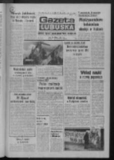 Gazeta Lubuska : dziennik Polskiej Zjednoczonej Partii Robotniczej : Zielona Góra - Gorzów R. XXVII Nr 240 (24 października 1979). - Wyd. A