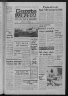 Gazeta Lubuska : dziennik Polskiej Zjednoczonej Partii Robotniczej : Zielona Góra - Gorzów R. XXVII Nr 241 (25 października 1979). - Wyd. A