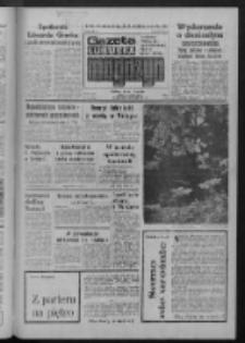 Gazeta Lubuska : magazyn : dziennik Polskiej Zjednoczonej Partii Robotniczej : Zielona Góra - Gorzów R. XXVII Nr 243 (27/28 października 1979). - Wyd. A