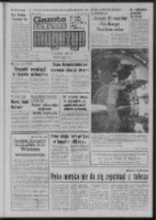 Gazeta Lubuska : magazyn : dziennik Polskiej Zjednoczonej Partii Robotniczej : Zielona Góra - Gorzów R. XXVII Nr 248 (3/4 listopada 1979). - Wyd. A