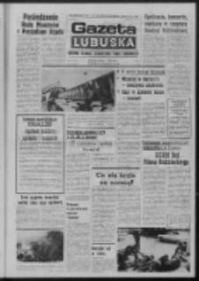 Gazeta Lubuska : dziennik Polskiej Zjednoczonej Partii Robotniczej : Zielona Góra - Gorzów R. XXVII Nr 250 (6 listopada 1979). - Wyd. A
