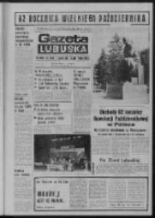 Gazeta Lubuska : dziennik Polskiej Zjednoczonej Partii Robotniczej : Zielona Góra - Gorzów R. XXVII Nr 251 (7 listopada 1979). - Wyd. A
