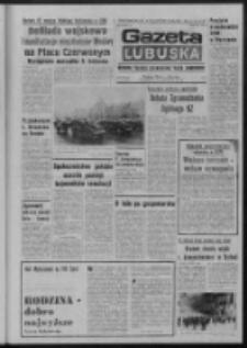 1979, Gazeta Lubuska : dziennik Polskiej Zjednoczonej Partii Robotniczej : Zielona Góra - Gorzów R. XXVII Nr 252 (8 listopada 1979). - Wyd. A