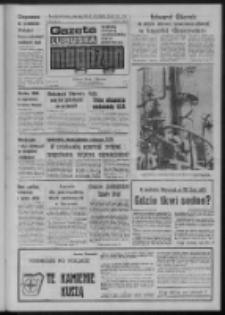 Gazeta Lubuska : magazyn : dziennik Polskiej Zjednoczonej Partii Robotniczej : Zielona Góra - Gorzów R. XXVII Nr 254 (10/11 listopada 1979). - Wyd. A