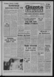 Gazeta Lubuska : dziennik Polskiej Zjednoczonej Partii Robotniczej : Zielona Góra - Gorzów R. XXVII Nr 280 (13 grudnia 1979). - Wyd. A